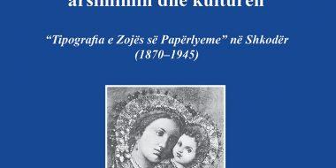 Shtëpia botuese më e vjetër e Shqipërisë dhe kontributi i saj për Lëvizjen Kombëtare, arsimimin dhe kulturën